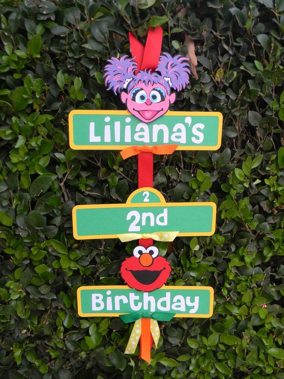 Elmo/Abby Cadabby Sesame Street Birthday Party by YourPartyShoppe