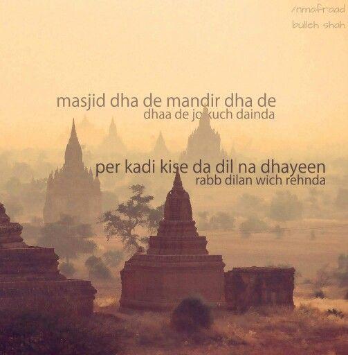 Warrior Life Meaning In Urdu: Best 25+ Punjabi Poetry Ideas On Pinterest