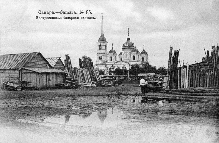 Samara, Russia. Воскресенская базарная площадь, Самара. #samarasuper