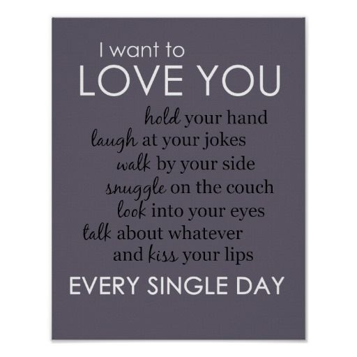 I Want to Love You Every Single Day Poster | Wall Art | Couples | Romantic & Sweet | Quote | Saying | Decor by alexis