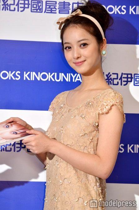 Sale Commemoration Event - Non♡non (Photobook)