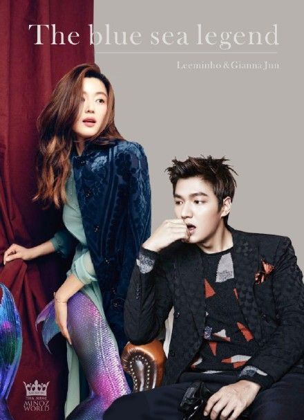 #ART |  Cr: #Minoz World |  #Drama #LegendOfTheBlueSea | #ActorLeeMinHo #LeeMinHo | #Korean #Actor #HallyuStar  | #ASIA Most Popular #IDOL | #Korea #TV #SBS | 16 Nov 2016 (Wed) Weibo:  tina_minoz  | 14 Oct 2016 @ 19:14 hours | :#李敏鎬# #李敏鎬藍色大海的傳說# Homemade Poster~~~The blue sea legend~Leeminho &Gianna Jun~2016.11.16~Super expectation~~[心]........... - 微博精選 - chinatimes 中時電子報