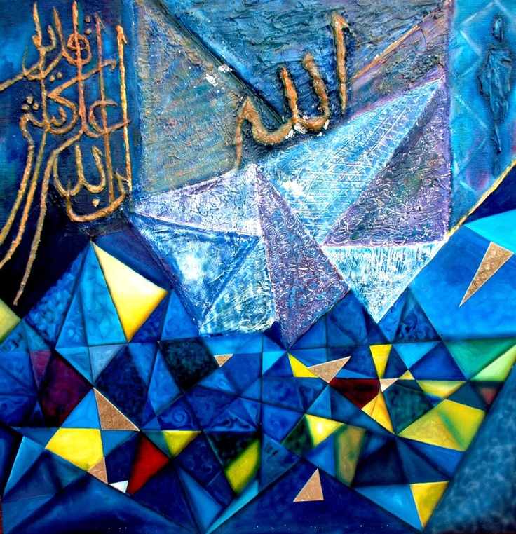 Islamic calligraphy painting...