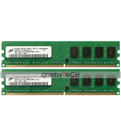 Micron 8GB 2X4GB PC2-6400 DDR2 800 DIMM PC Memory For AMD AM2 CPU Chipset Socket