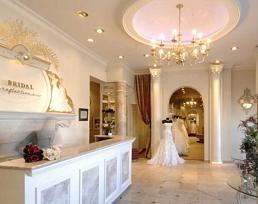 bridal reflections nyc store