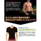 加圧インナー 加圧インナー メンズ 男性用 インナー 加圧シャツ 引き締め