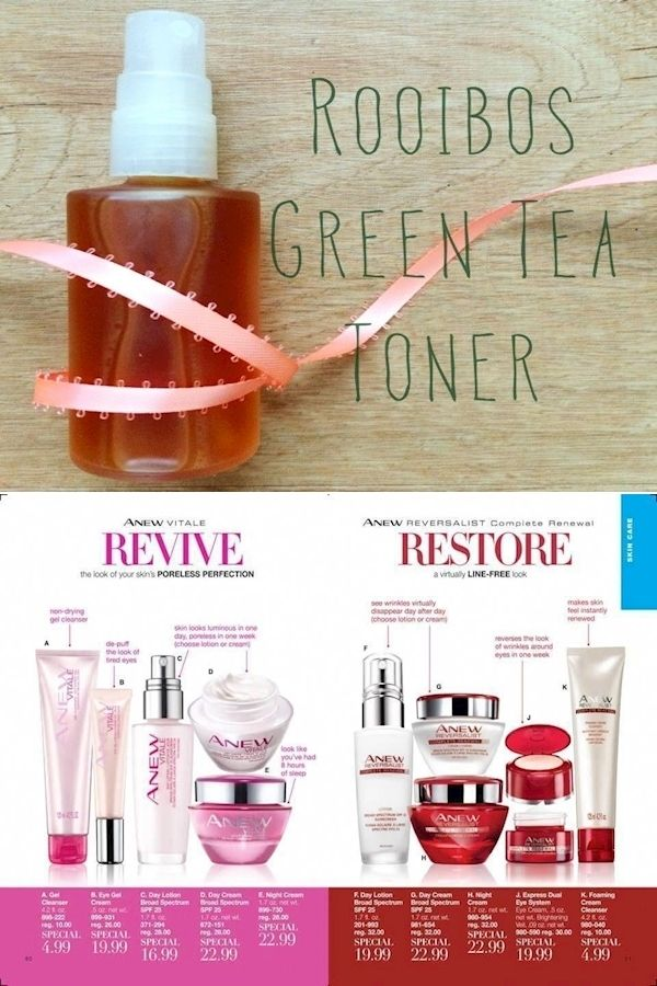 Most Effective Anti Aging Products Good Aging Cream Best Anti Aging Practices In 2020 Anti Aging Skin Products Anti Aging System Green Tea Toner