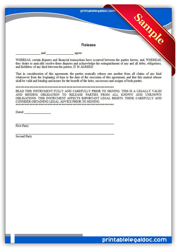 Printable Release Template  Printable Legal Forms