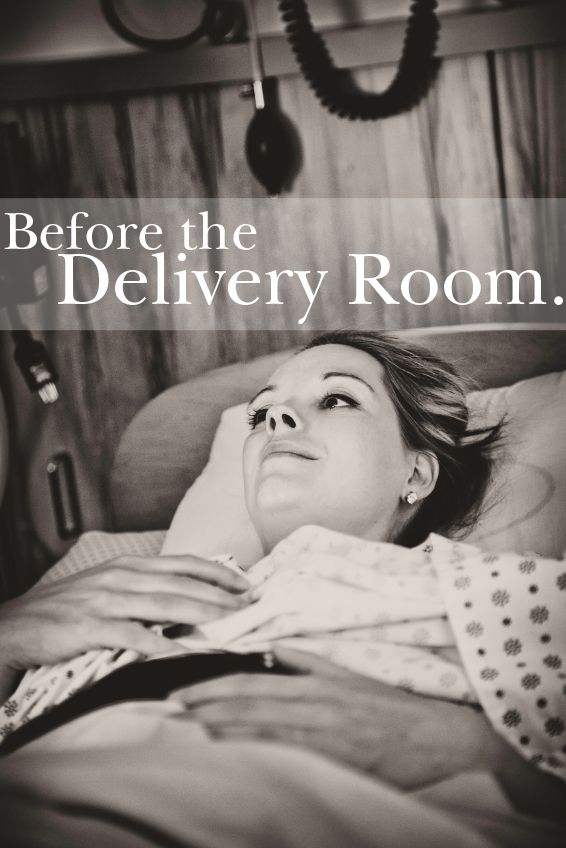 6 Things to Know or Do Before Entering the Delivery Room   The delivery room can be an uncertain place for a first-time mom. What will it be like? Who will be with you? Could you possibly poop, while pushing? Here are 6  things to know or do before entering the delivery room to help you better prepare for the big day.