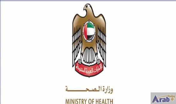 Health Ministry orders withdrawal of dietary supplements…