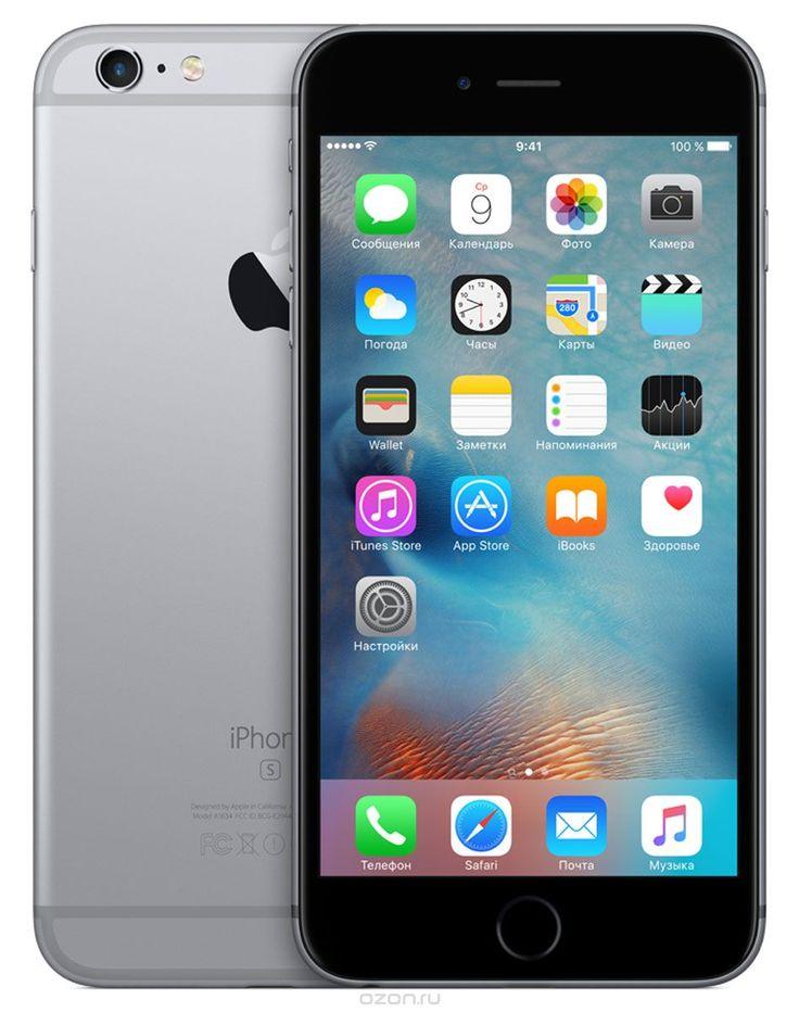 Apple iPhone 6s Plus 16GB, Grey - купить в разделе электроника apple iphone 6s plus 16gb, grey по лучшей цене от интернет-магазина OZON.ru 3.401 р в мес