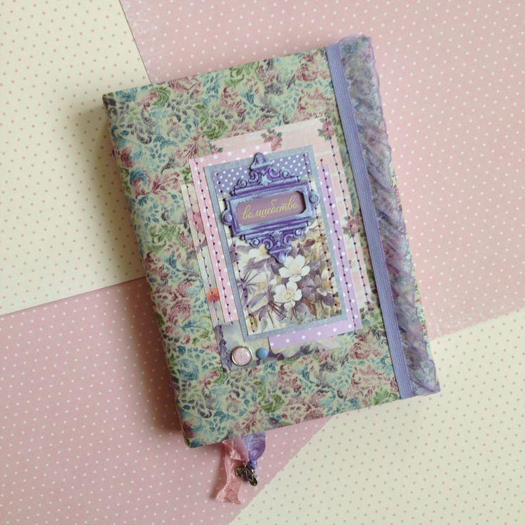 Лавандовый именной красавец для @veronaxen, а точнее для ее принцессы. Формат А5, 80 плотных страничек с цветной печатью, мягкая обложка из корейского хлопка, коптский переплет и каптал сплетены вручную, закрывается на резинку, на форзацах место для фото и кармашек с карточками для важных записей, 2 закладки с подвеской. Оформление на обложке также прошито вручную. Вот такой волшебный он отправится в Шымкент Благодарю за еще один заказ! Приятно, когда есть постоянные заказчики!!