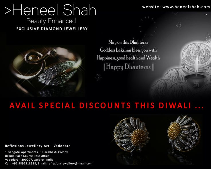 On this auspicious festival, May your life Shimmer with Silver, Shine with Gold & dazzle like Diamond!  Happy Dhanteras!!  INQUIRE NOW: http://www.heneelshah.com/inquiry.html  #Diamond #Jewellery #Jewelry #Dhanteras #Festival #Jewellers #Vadodara #Baroda #Racecourse #reflexions #RealDiamond #Jewelry #Vadodara #Baroda #rings #ReflexionsJewelleryArt