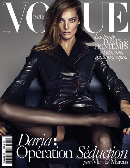 KATE, DARIA & LARA CHANNEL 'BASIC INSTINCT' FOR VOGUE PARIS COVERS