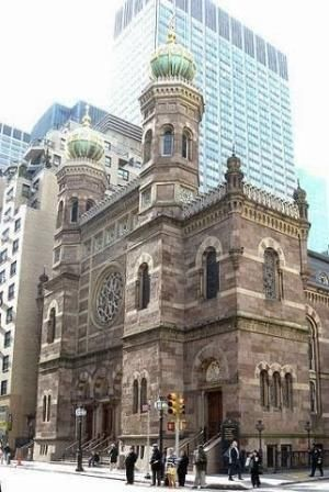Beautiful Central Synagogue In New York City It Is Among The Oldest Synagogue Buildings Still Standing In The United States Beaut Drawing Tutorial In 2019