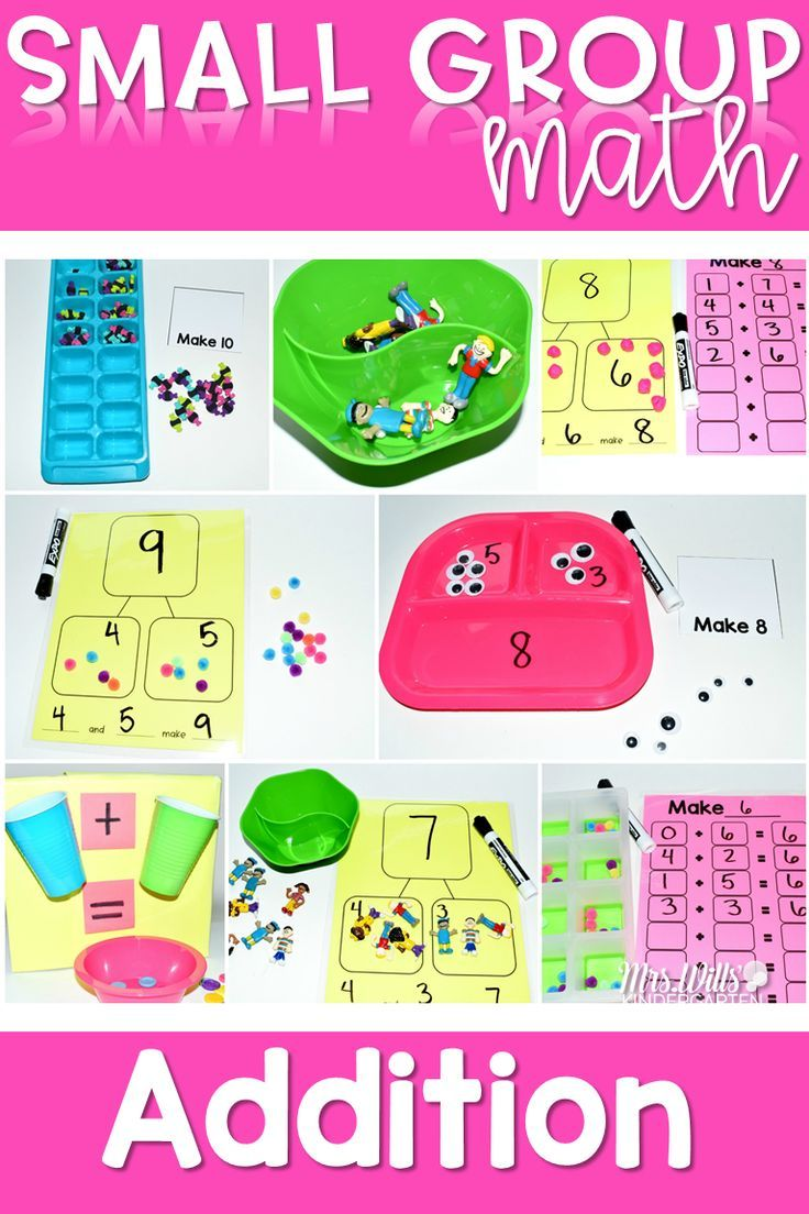 Addition Activities And Worksheets For Kindergarten These Are For Your Small Group Math O Kindergarten Small Groups Guided Math Differentiated Math Activities Math addition activities for