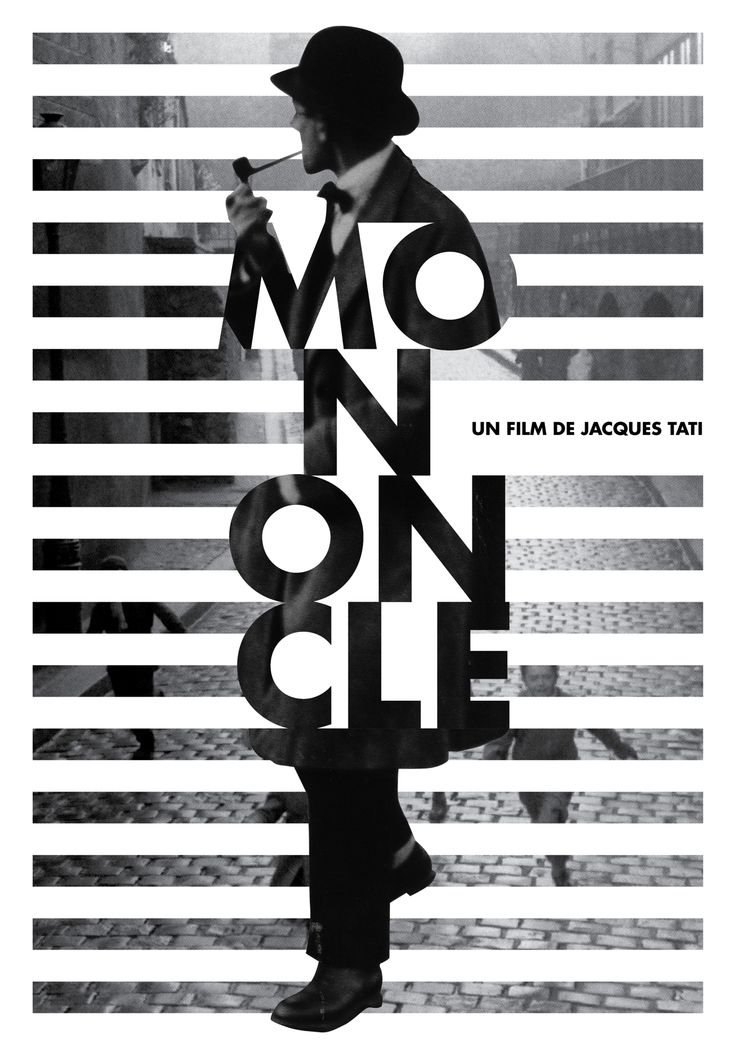 """Mon Oncle"" movie poster by Kate Marie Koyama Design (Basel, Switzerland) 2013-08 via Behance 10560455"