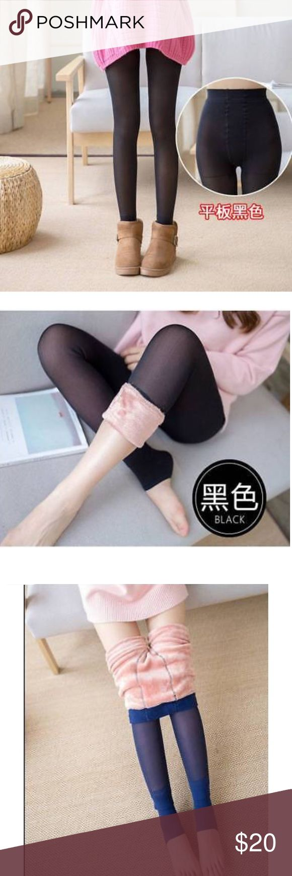 Fleece Lined Thermal Transparent Legging These tight makes it looks like u are wearing thin tights due to nude fleece on the inside. Great for winter to wear under skirts and still stay warm. Other