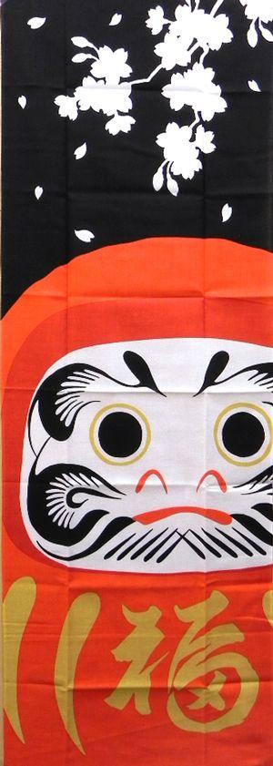 【楽天市場】手ぬぐい 手拭い メール便送料無料!大和絵手ぬぐい 達磨に桜 日本製(MADE IN JAPAN)日本 和風 だるま さくら:わざっか本舗