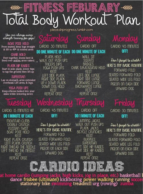 This month's workout plan! I included a printable workout...