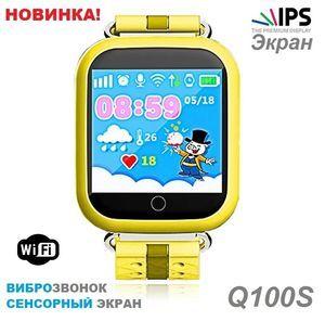 Детские часы-телефон с gps Q100S (Желтые) — Smart Baby Watch Одна из новых моделей детских умных часов от фабрики Smart Baby Watch рассчитанадля деток от 5до 14 лет. Данная модель часов имеет большой высококачественный IPS экран которым очень легко управлять. Данная модель выглядит очень стильно и прекрасно смотрится на руке. Smart Baby WatchQ100Sхарактеристики: Комплектация: часы, …