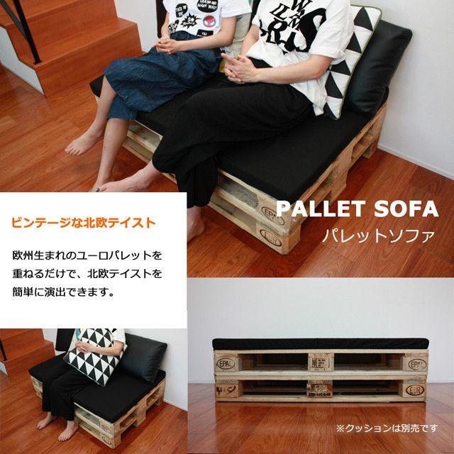 【5枚組】【セミシングル・セミダブル兼用】ビンテージ木製パレット 組立不要 ヨーロッパ規格品 120x80cm インダストリアル素材 DIYベッドやソファーなどに B01CJRN73I   PALLET DEPO
