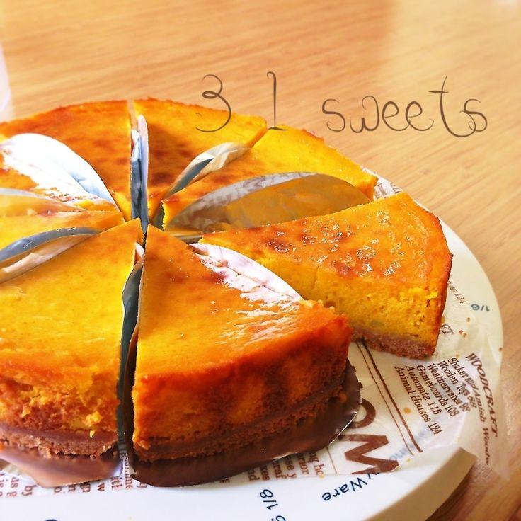 老若男女に不動の人気( •ॢ◡-ॢ)♡混ぜるだけでホントに美味しい私のお気に入りケーキ(*´艸`)♡簡単過ぎてレシピを秘密にしたいくらい♬笑さつまいもとかぼちゃのヘルシーなベジケーキです( •ॢ◡-ॢ)-♡砂糖控えめで材料も少ない素材の甘さをいかした素朴なケーキ♫ビス