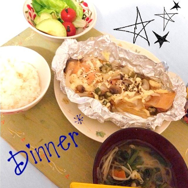 今日はやや和風♫ - 6件のもぐもぐ - 鮭のマヨネーズホイル焼き定食★ by TanTan*