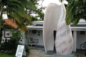 The Big Shell,Tewantin australia