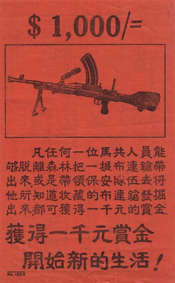 "Leaflet dropped on Malayan Communist Forces in 1953. Chinese text reads: ""If any member of the Malayan Communist Party is able to leave the jungle and bring out a Bren gun, or able to lead the Peace Keeping Forces to unearth a hidden Bren gun that he or she knows about, he will be eligible for a $1,000 reward. Receive a $1,000 reward to start a new life!"""