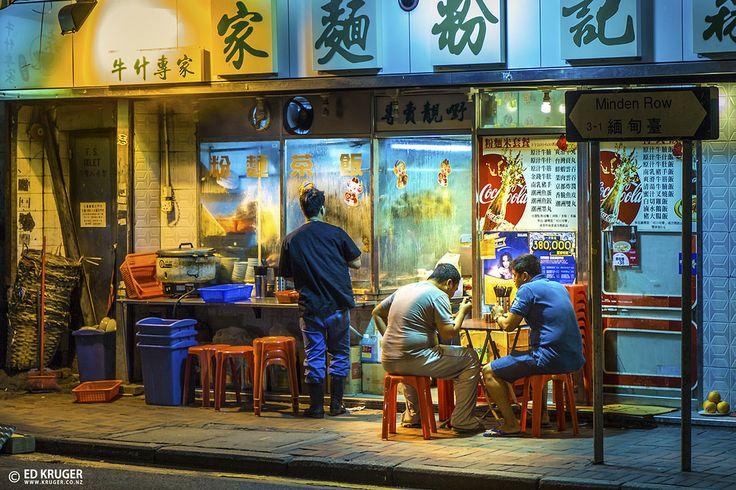 Night eatery in Tsim Sha tsui, Hong Kong.
