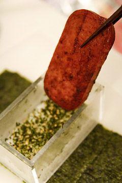http://www.seriouseats.com/recipes/2008/04/tutorial-how-to-make-hawaiian-spam-musubi-sushi.html