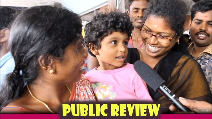 Kadamban Public Review   Kadamban Tamil Movie Review   Arya   Catherine Tresa   YuvanKadamban Tamil Movie REVIEW. Kadamban Audience Response. Kadamban Public Review. Kadamban Movie Review. Kadamban Arya Movie. Kadamban ... source... Check more at http://tamil.swengen.com/kadamban-public-review-kadamban-tamil-movie-review-arya-catherine-tresa-yuvan/