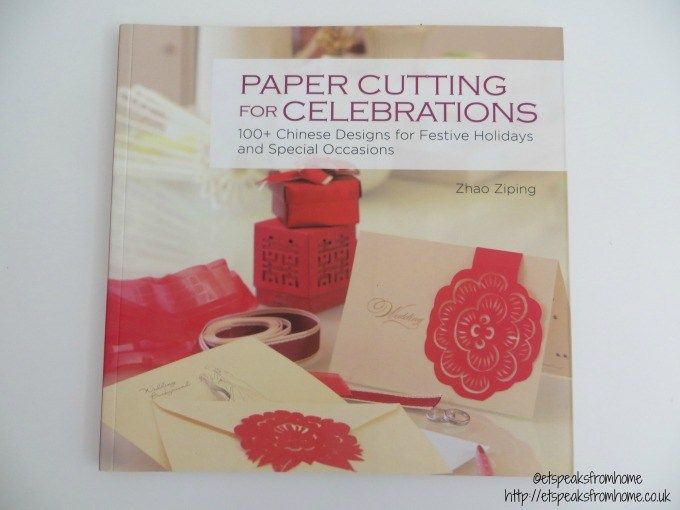E: 16/2 Win Paper Cutting For Celebration Book http://etspeaksfromhome.co.uk/2016/01/paper-cutting-for-celebrations-review.html