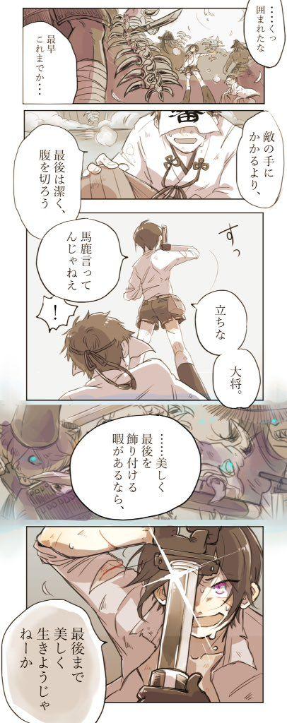 とうろぐ-刀剣乱舞漫画ログ - 薬研くんに言って欲しい銀さんのセリフ第1位