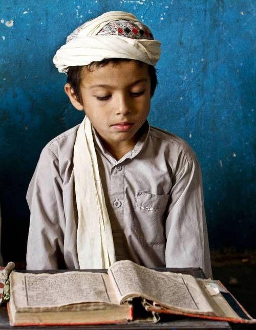 Verses of the Quran - Afghanistan
