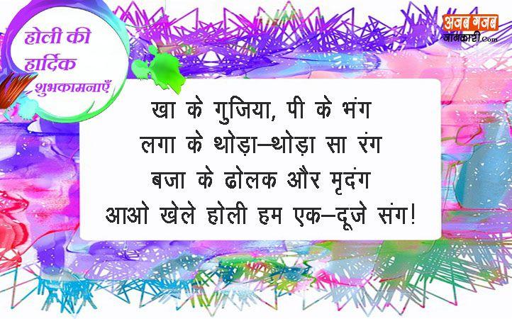 Happy Holi Greetings 2020 In Hindi Happy Holi Images Holi