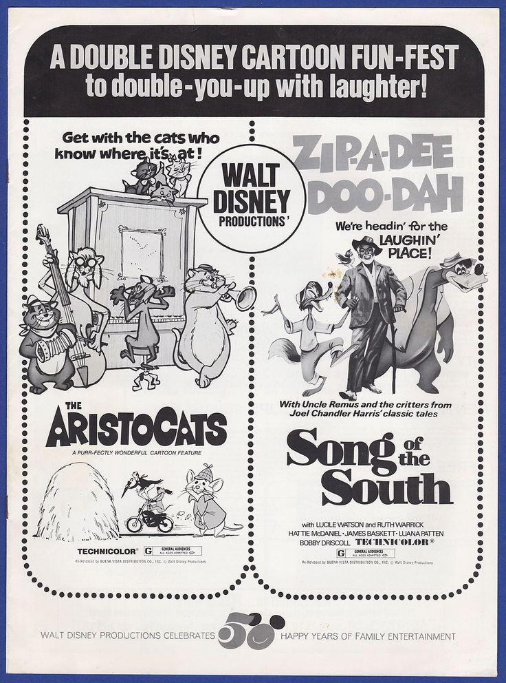 The Aristocats / Song of the South
