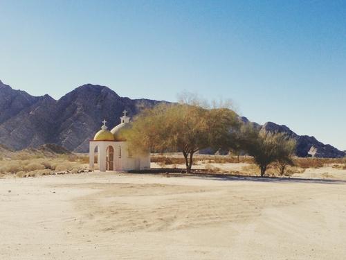 Mi cultura! Sonora, Mexico