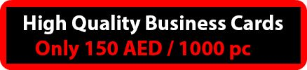 BUSINESS CARD OFFER !!!!!!!! High quality business card ✔✔✔✔ Only 150 AED  Contact us www.v2media.ae