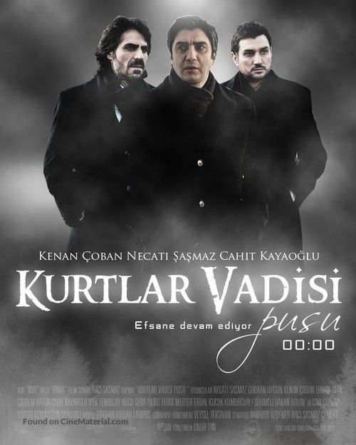 Pin By Berlin On Polat Alemdar Original Movie Posters Information Poster Movie Posters