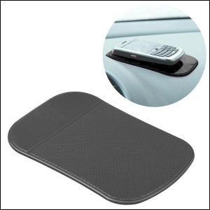 Anti-Slip Car Mat. Great auto accessory to hold your sunglasses, cell phone or transponder in place. Heat/cold resistant, durable soft PU gel.