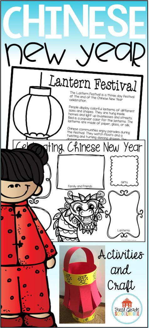 Chinese New Year is a social studies holiday packet filled with activities to learn about and celebrate the Chinese holiday. You can use it during January and February. Your students will have an opportunity to learn about the holiday thru informational posters, a mini-reader, engaging printables, and a lantern craft.