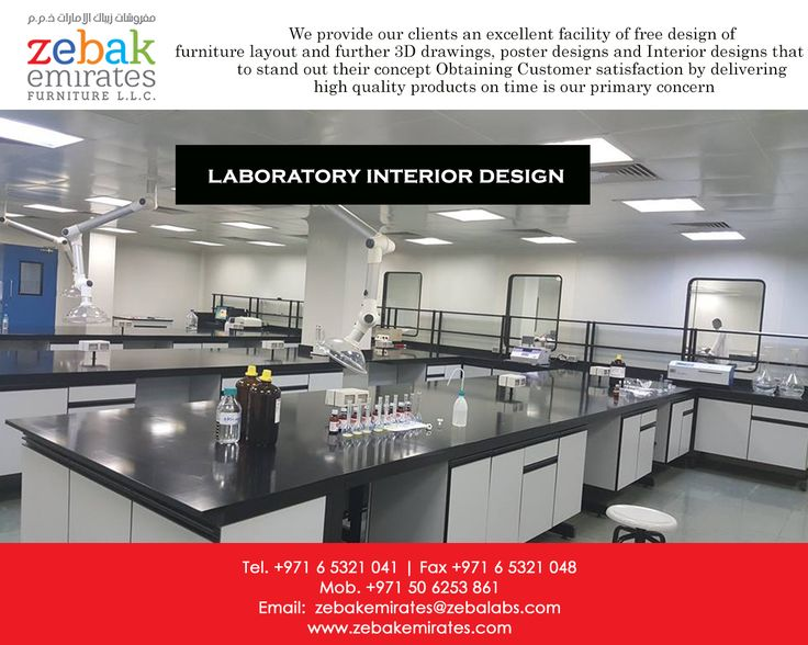 Lab Furniture Concept Pleasing 8 Best Zebak Emirates Furniture Llc Images On Pinterest . Inspiration Design