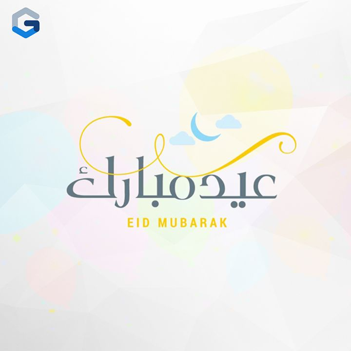 As Ramadan ends it becomes the time to say happy Eid  Eid Mubarak for all