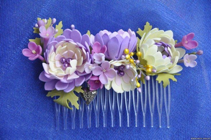 Сиреневые цветы из фоамирама