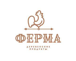 Farm Logo Design | More logos http://blog.logoswish.com/category/logo-inspiration-gallery/ #logo #design #inspiration
