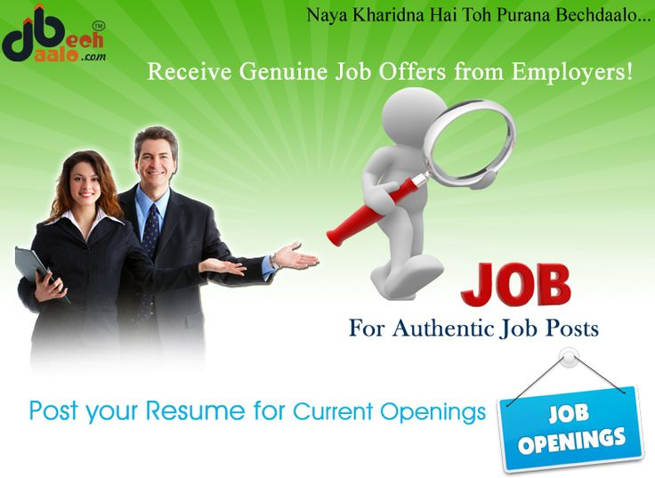 Post your resume for current openings Jobs in India - post your resume