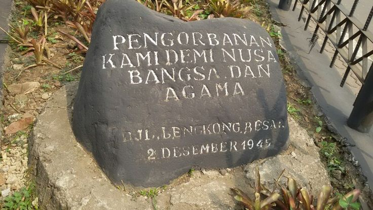Batu bertulis di Monumen Perjuangan Lengkong di Bandung
