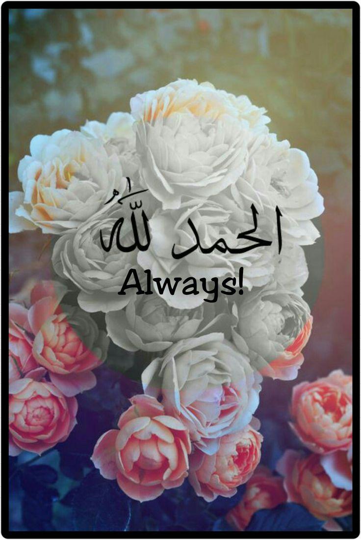 Alhamdu lillah always